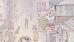 Hsiao-Ron Cheng – Art and Illustration