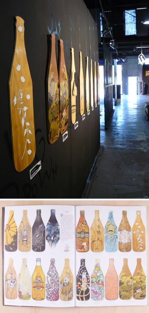Kingbrown Mag Bottle Exhibition