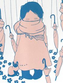 Tokyo Winter print